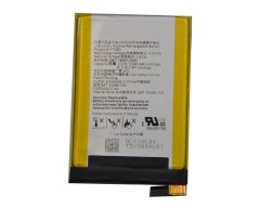Blackberry Q5 Battery